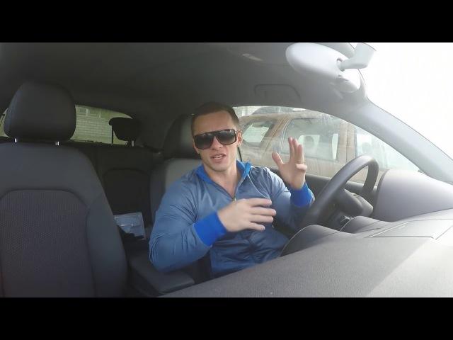 Купил машину с помощью Youtube
