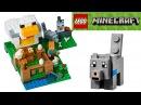 LEGO Minecraft 21140 Курятник Обзор новинки Лего из игры Майнкрафт