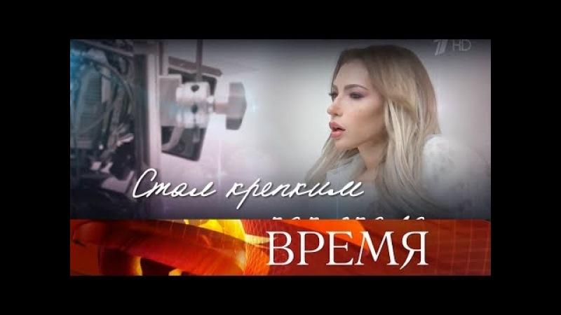 Девушка с характером и песня со стержнем: Юлия Самойлова готовится покорить «Евровидение».