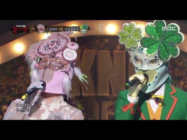 King of masked singer 복면가왕 'dreamcatcher' VS 'fourleaf clover' 1round UGLY 20171210
