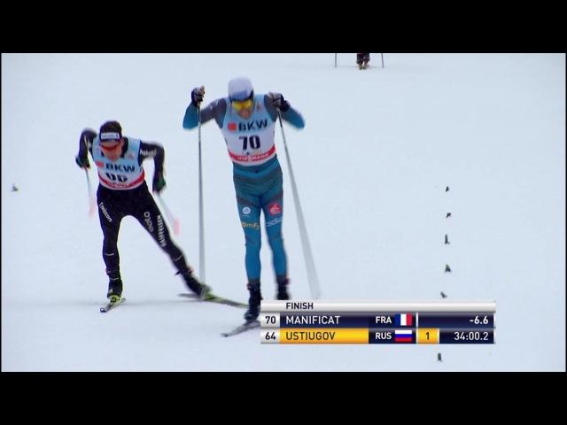 Men's 15 km individual [F] - Highlights - Davos 2017