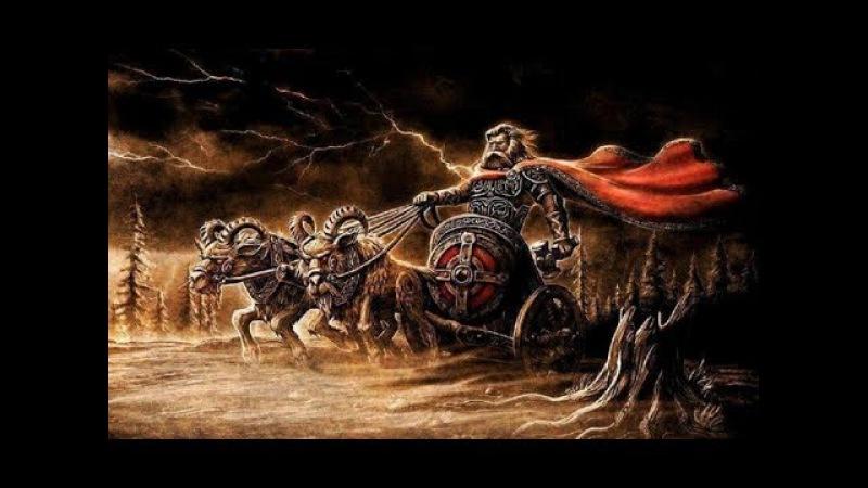 Почему скрывается правда о нашем прошлом? Битва славянских богов! Неизвестные технологии прошлого.