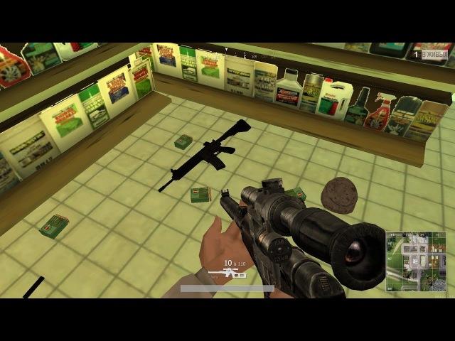 First Person Preview | GTA Battlegrounds (MTA SA PUBG)
