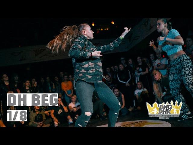 DANCEHALL QUEEN KING CIS 2017| DH ADDICT BEGINNERS 18 - OSHA vs OLYA FAB
