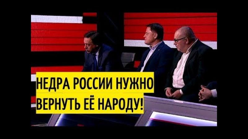У либералов ГЛАЗА НА ЛОБ полезли от предложения патриотки! ЗАПРЕТНАЯ тема для российских СМИ!
