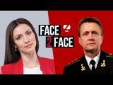 FACE 2 FACE з Тетяною Даниленко гор Кабаненко, адмрал Вйськово-Морських Сил ЗСУ