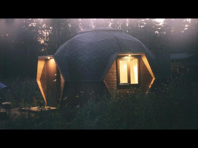 Студия геосфер Hands Domes. Объект №1. Геосфера V3 R3 S26. Обзор