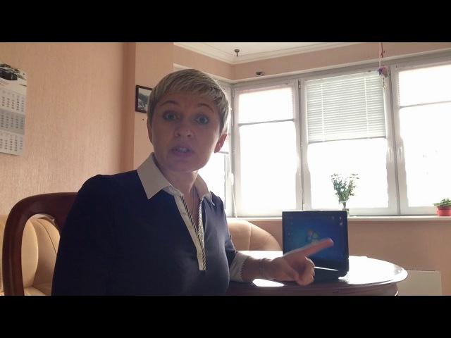 Ольга Екатеринбург - Отзыв cryptoangels - Отзыв Артем Евженков