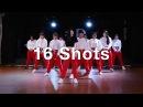 Stefflon Don 16 Shots JiYoon Kim Choreography DPOP Studio
