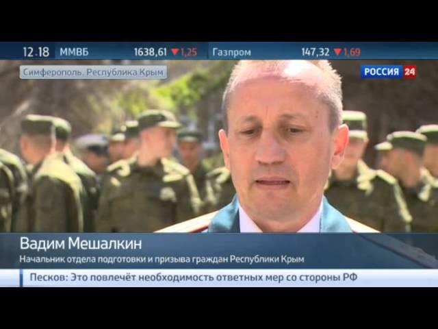 Первые 25 призывников из Крыма и Севастополя отправились на военную службу
