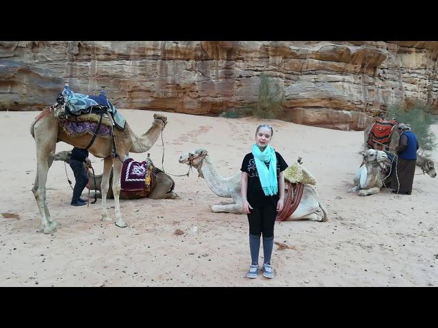 Мини-репортаж из пустыни Вади-Рам