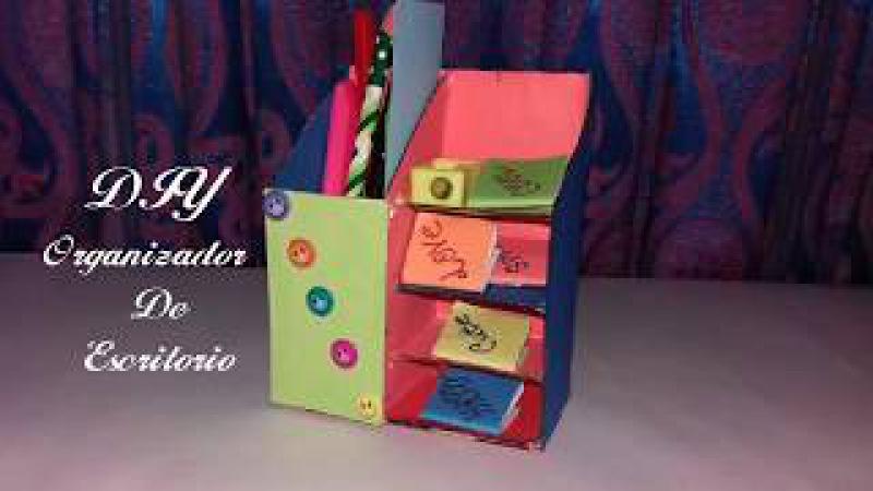 How to make a DIY Organizador De Escritorio/DIY Organizador Escritorio tutorial/Paper Craft for kids