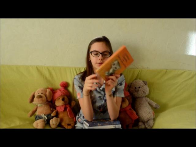 Первое видео в рубрике Книгоман Издательство Эксмо