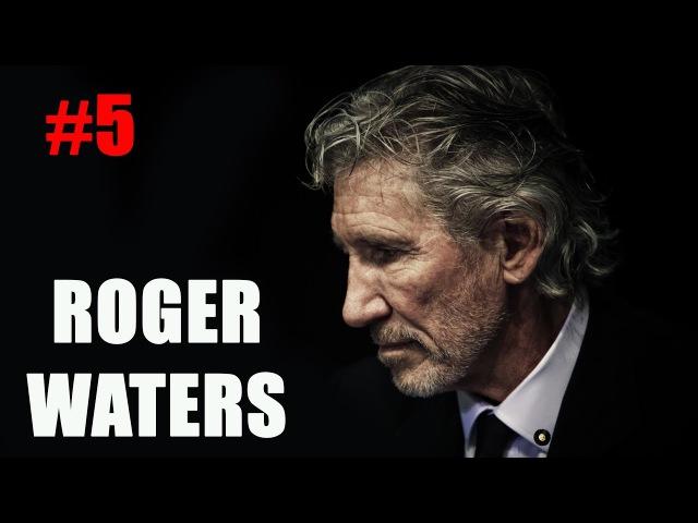 5 Роджер Уотерс и его полотна