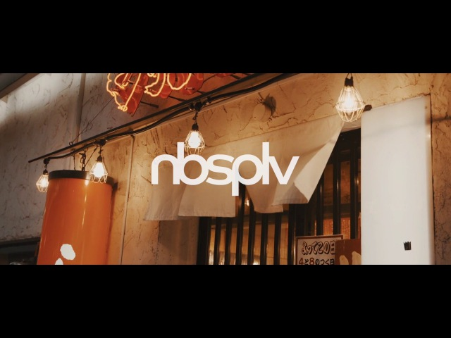 NBSPLV - Anyway