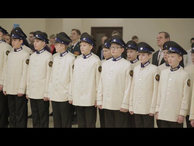Воспитанники Музыкального кадетского корпуса МГИК приняли присягу