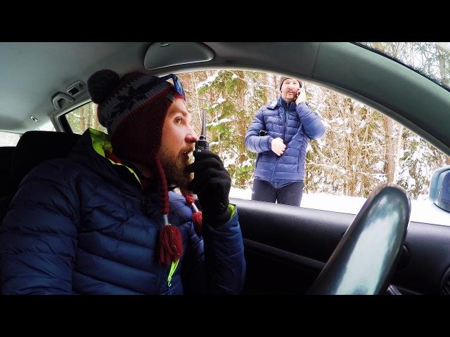 X-Race Wild Trail трейл Никола-Ленивец 4 марта 2018