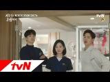 """тизер драмы tvN """"По стиху в день"""" с Ли Ю Би и Ли Чжун Хёком"""