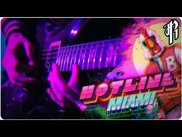 HOTLINE MIAMI - Miami Disco (by Perturbator) || Metal Cover by RichaadEB