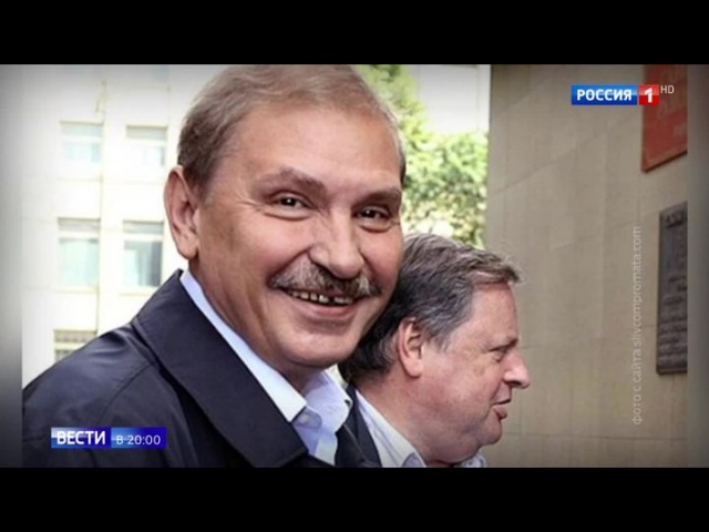 Вести.Ru: Следы удушения: в смерти Глушкова и Березовского найдены поразительные совпадения