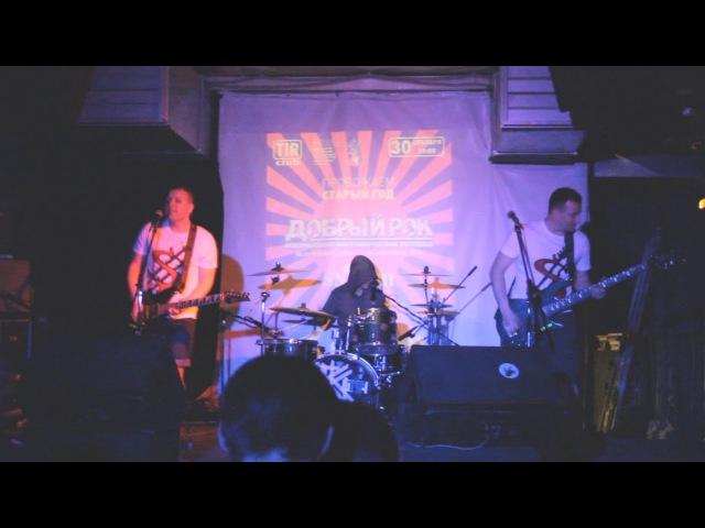 SNATCH - 20-е лето (live Добрый Рок Псков 30.12.2017)