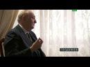 Депрессия и кредитный фанатизм Зураб Кекелидзе рассказал НТВ о психическом здо...