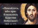 ДУШЕ МОЯ АВТОР ИСПОЛНИТЕЛЬ ИЕРЕЙ ГЕОРГИЙ ГАЛАХОВ г Рязань
