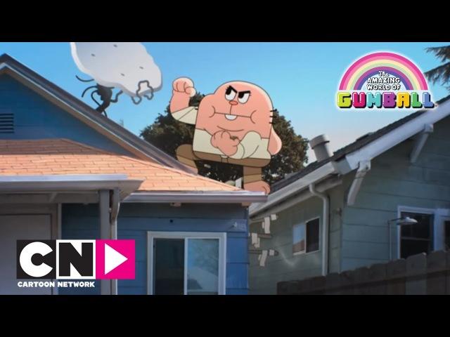 Ремонт телевизора | Удивительный мир Гамбола | Cartoon Network