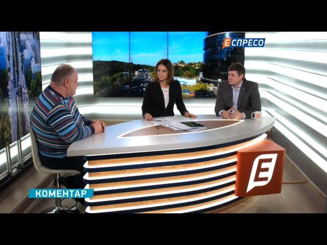 Політичний сезон України почався із атаки російської агентури, - Цибулько