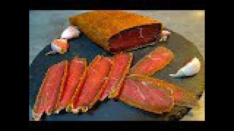 БАСТУРМА ПО-АРМЯНСКИ Очень простой и вкусный рецепт от Inga Avak