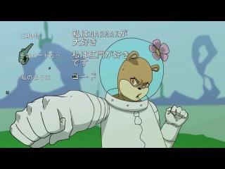 spongebob and squarepants anime (version JoJo's Bizarre Adventure)