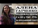 Отзыв о воркшопе Артура Будовского от Алены Гатченко