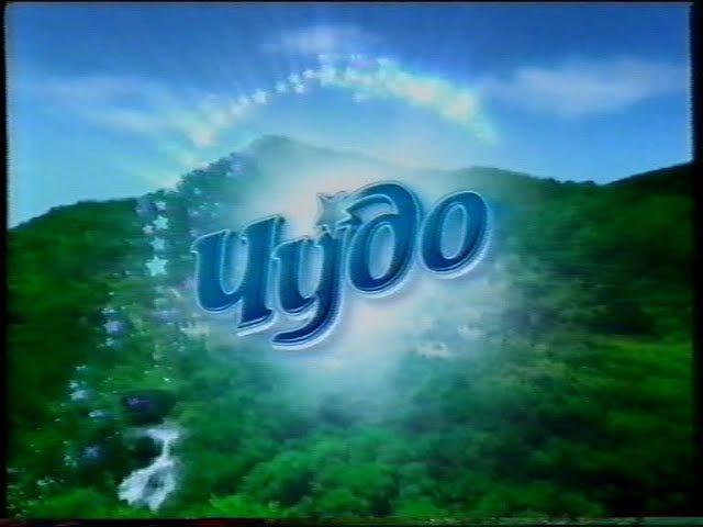 Чудо страна представляет (СТС, 7.10.2005) Реклама (2)