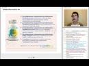 Спирулина Spirulina - препарат широкого спектра действия