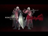 Monster Hunter: World – Devil May Cry collaboration