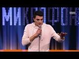 Открытый микрофон: Артём Винокур - Строгое детство из сериала Открытый микрофон ...