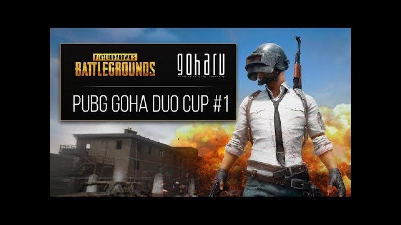 PUBG GoHa DUO Cup 1 - Тестовый турнир от портала GoHa.Ru