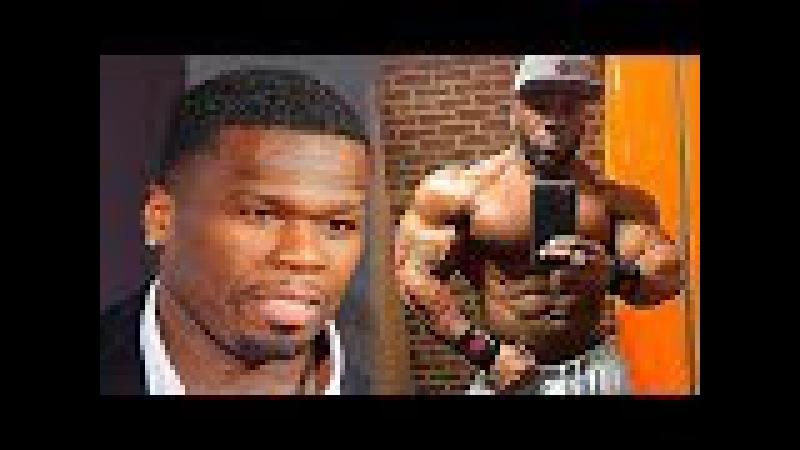 50 Cent in Bodybuilding? Genetic Clone