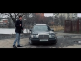 Стиль и комфорт за 100 тысяч рублей. Mercedes W124 300E