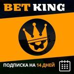 от king прогнозы платные bet