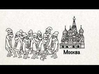 Вежливые русские кто свой, а кто липовый? (серия 3)