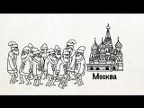 Вежливые Русские - Кто свой, а кто липовый? (серия 3)