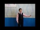 Әйүпов Фәнгиз. Башҡорт халыҡ йыры Сыбай ҡашҡа