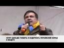 Генпрокуратура Украины объявила в розыск Михаила Саакашвили