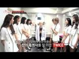 171017 TWICE appearance in JYP x Mnet Stray Kids