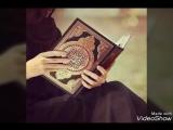 قرآن كريم يريح النفوس ❤