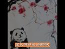 Погрузитесь в мир искусства древнего Китая