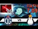 Dota 2 Stream 🔴ФИНАЛ ЕВРОПЫ НА DreamLeague OG vs Team Kinguin DreamLeague Season 9 Europe Qualifier