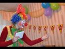 День рождения, клоун - Клепа. Творческая группа Захаров праздник