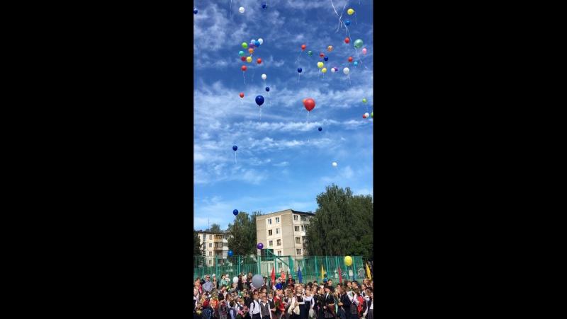 1 Сентября 2017 Отпускаем шарик 🎈🎈🎈и загадываем желание 🤗📚📝📚